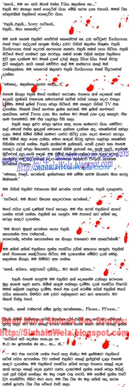 Sinhala Kunuharupa Songs Mp3 Free Download