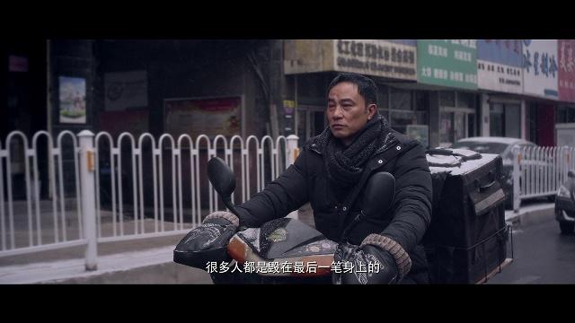 Tây Bắc Phong Vân
