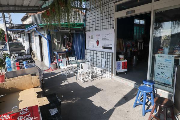 誠實商店龍鳳泰安站|無人商店購買商品請自行投幣至誠實甕