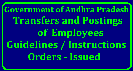 AP GO MS No 54 Transfers and Postings of Employees Guidelines in Andhra Pradesh/2018/05/ap-go-ms-no-54-transfers-and-postings-of-employees-andhra-pradesh-download.html
