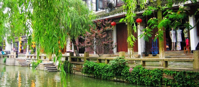 China Zhouzhuang The Water Town Shen House
