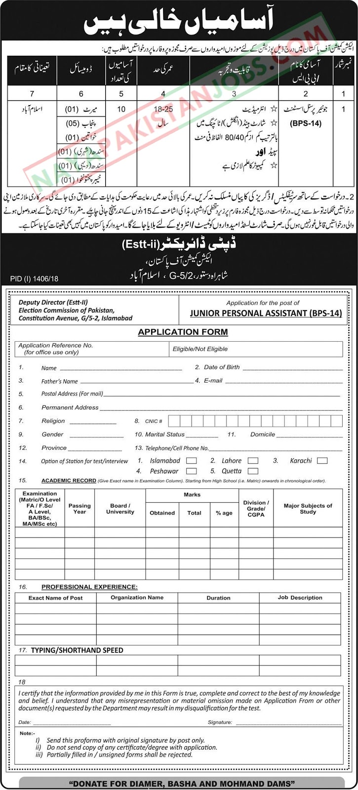 Latest Vacancies Announced in ecp.gov.pk Election Commission of Pakistan ECP Islamabad Application form Download for Junior Personal Assistant 27 September 2018 - Naya Pak Jobs