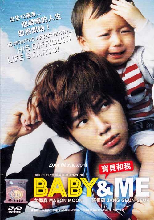 Baby And Me /// İzleyin Çünkü...