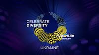 http://www.eurovisong.com/2017/01/ucrania-2017-video-oficial.html