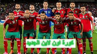 موعد مباراة المغرب وإيران في إطار الجولة الأولى من مباريات المجموعة الثانية يوم 15 يونيو