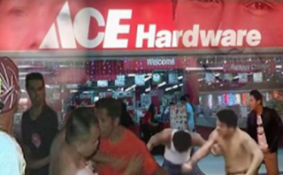 Suntukan sa ace hardware video