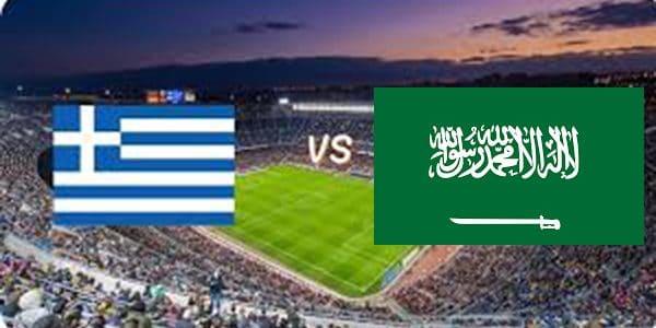 مباشرة مباراة اليوم السعودية واليونان بث مباشر اليوم الثلاثاء 15-5-2018 مباراة ودية