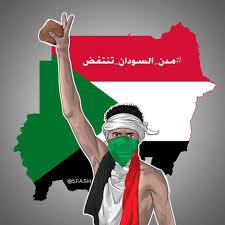 صور من الثورة السودانية