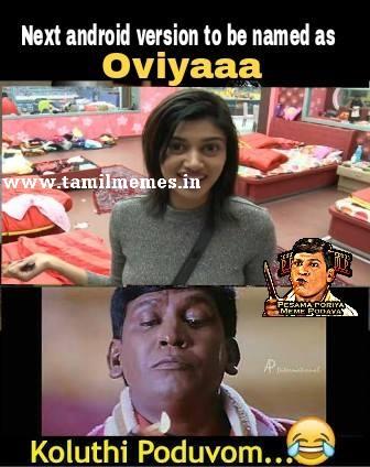 bigg boss tamil tv show free download