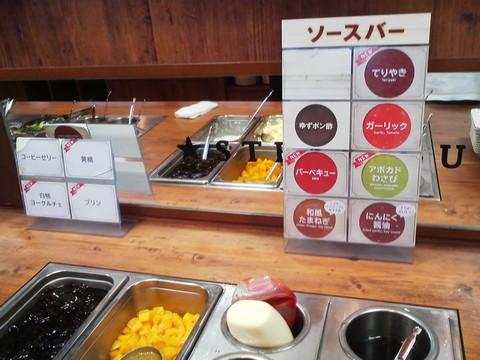 ビュッフェコーナー:デザート・ソース1 ステーキガスト一宮尾西店8回目