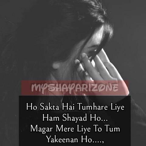 2 Lines Real Sad Shayari on Love Whatsapp Image Download in Hindi