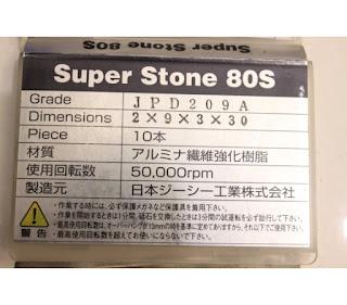 Super Stone 80s | Mata Tuner | Mata Cuner | Rotary Bor | Batu Korek