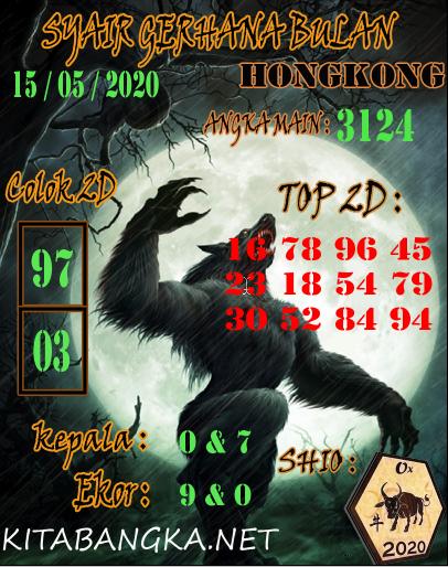 syair gerhana bulan hongkong