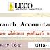 Branch Accountant - இலங்கை மின்சார தனியார் கம்பெனி