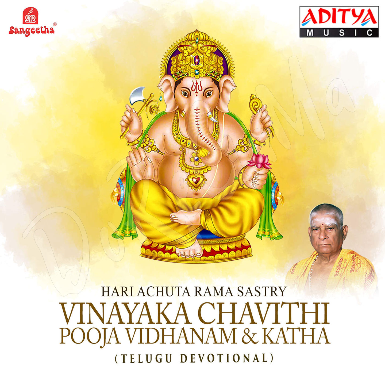 Vinayaka Chavithi - Pooja Vidhanam & Katha 2016 Telugu CD Front Cover Poster wallpaper HD