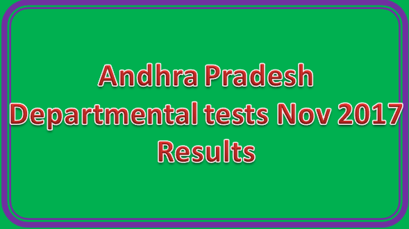 AP Departmental tests Nov 2017 Results