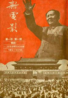 Chairman Mao (1951)