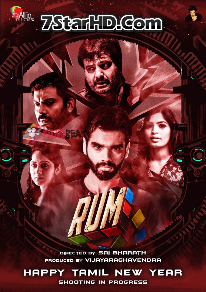 RUM (2017) Dual Audio Hindi 400MB UNCUT HDRip 480p x264 ESubs
