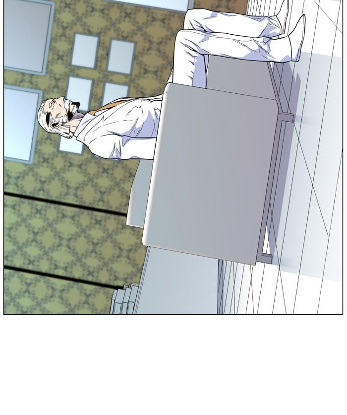Dilarang COPAS - situs resmi www.mangacanblog.com - Komik noblesse 474 - chapter 474 475 Indonesia noblesse 474 - chapter 474 Terbaru 53|Baca Manga Komik Indonesia|Mangacan
