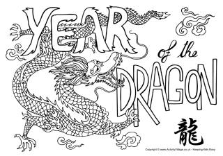 From The Heart Up.: Chinese New Year Activities for Kids