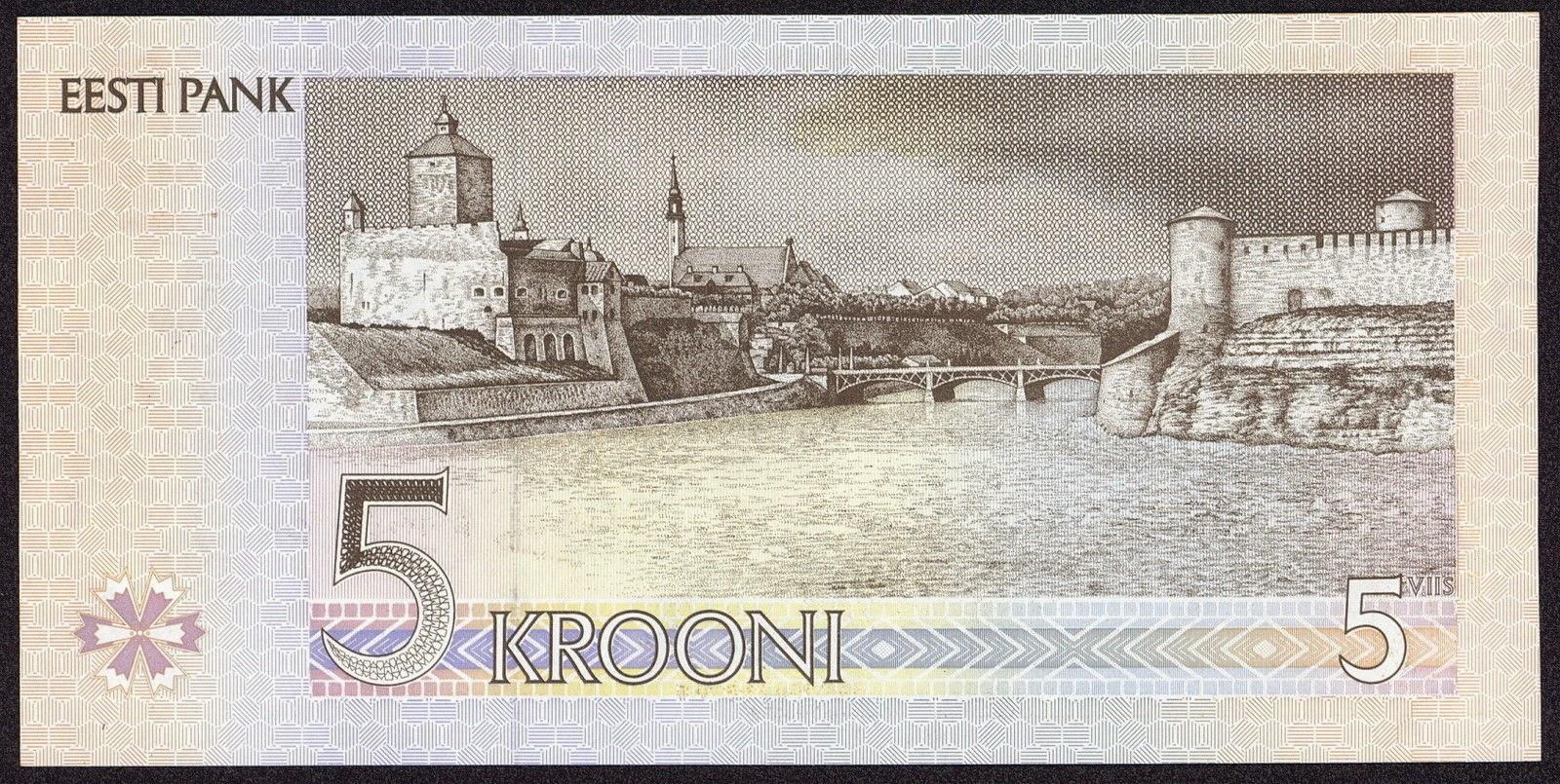 Estonia banknotes 5 krooni note, Narva Hermann Castle and Ivangorod Fortress