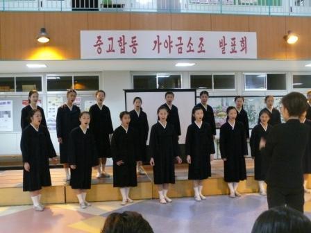 九州朝鮮中高級学校通信