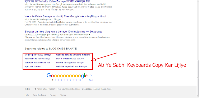 google page tipsbyaasif