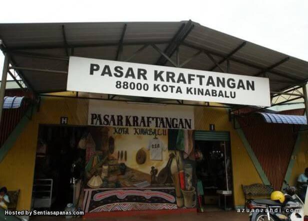 Pasar Filipina