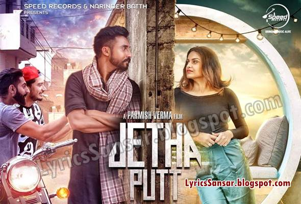 Jetha Putt Lyrics : Goldy & Desi Crew