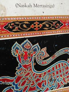Silsilah Raden Behi Pendiri Kesultanan Mataram (Naskah Martasinga Pupuh XXVII.14-XXVII.16)