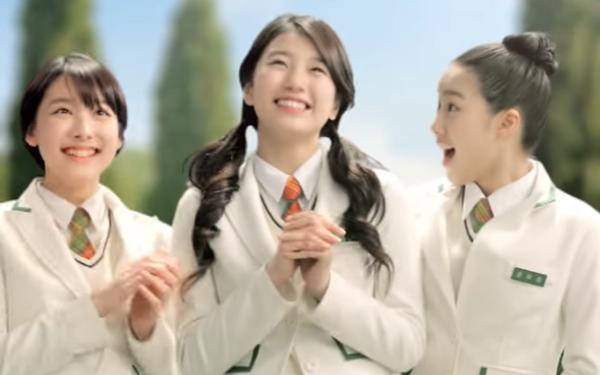 Video Pre-Debut Nayeon TWICE Saat Bintangi Iklan Bareng Suzy Ini Kembali Populer!