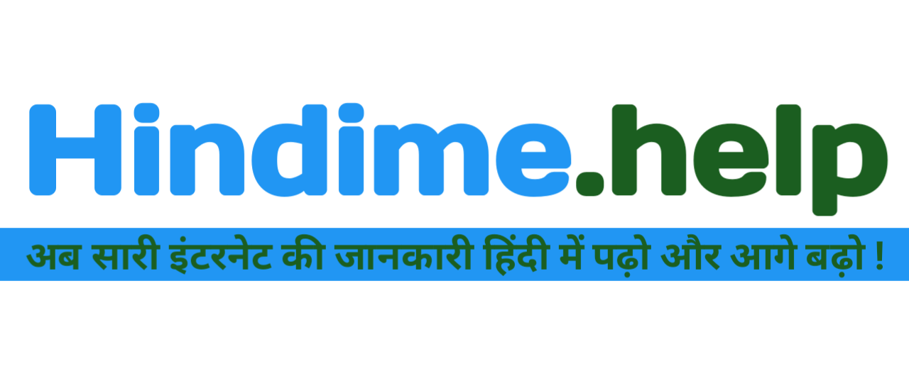 Hindi Me Help | Online Internet ki Puri Jankari Hindi !