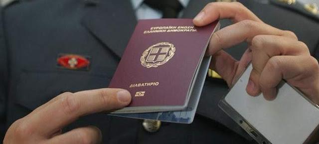 Ελληνική ιθαγένεια σε 850 χιλιάδες μετανάστες ετοιμάζει η κυβέρνηση