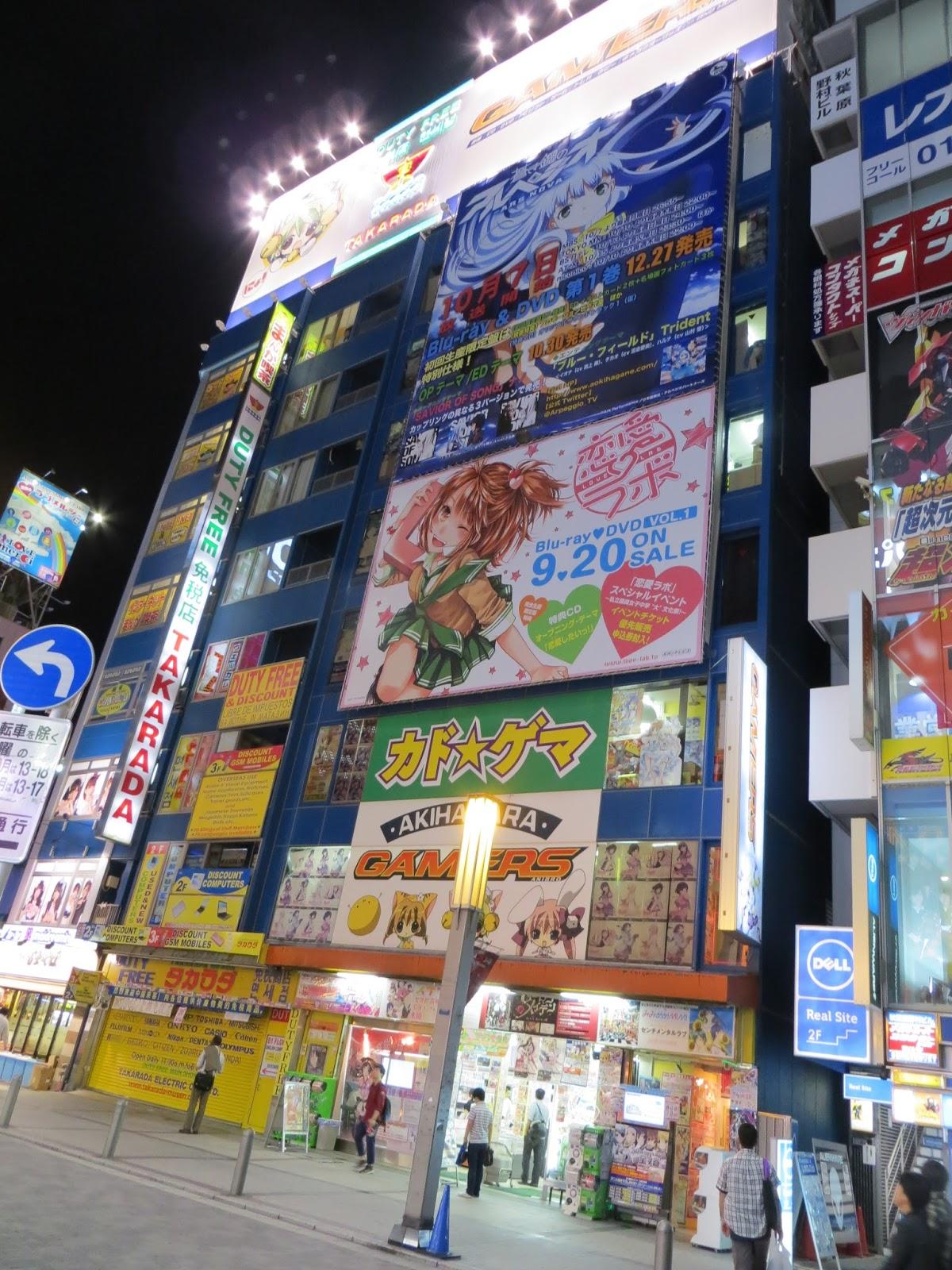 Akihabara, electric town, tokyo, must do tokyo, japan, computer games, manga, toys
