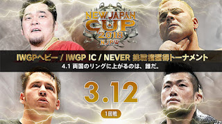 Watch NJPW New Japan Cup 2018 Day4 12/3/2018