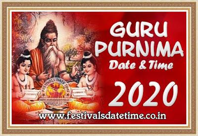 2020 Guru Purnima Puja Date & Time in India, गुरु पुर्णिमा 2020 तारीख और समय