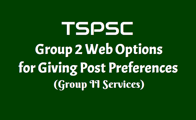 TSPSC Group 2 Web Options