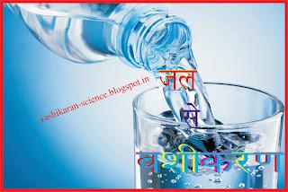 http://vashikaran-science.blogspot.in/
