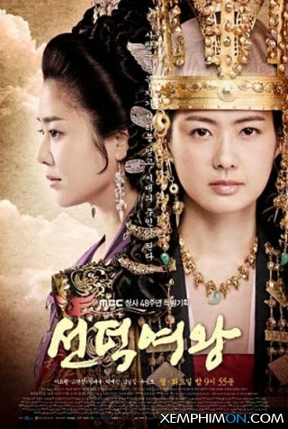 Nữ Hoàng Seon Duk