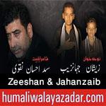 http://www.humaliwalayazadar.com/2017/10/zeeshan-jahanzaib-noha-2018.html