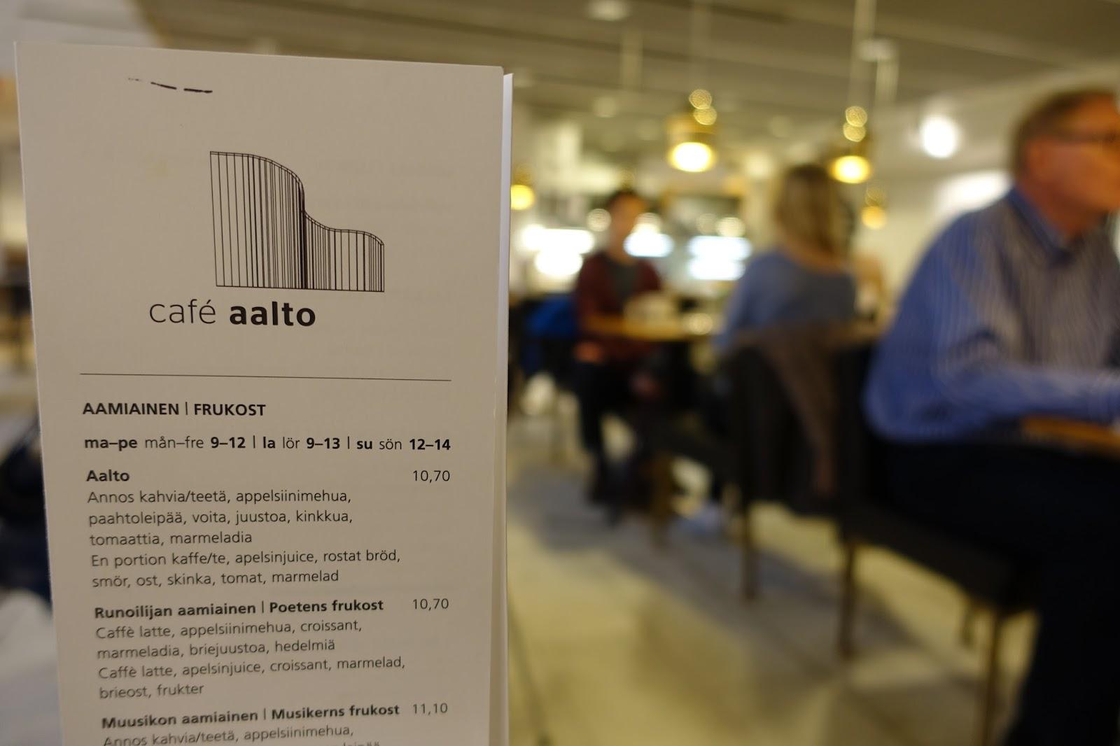 カフェ・アアルト(Cafe Aalto)