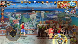 Download One Piece Navigational King Battle v1.7.0 Apk