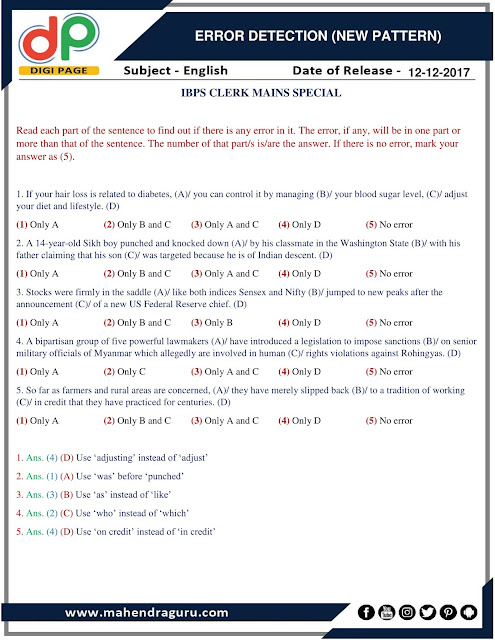 DP | Error Detection (New Pattern) For IBPS Clerk Mains | 12-12-2017