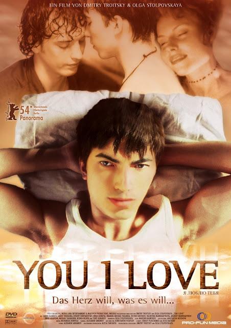 You I Love
