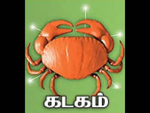 புரட்டாசி மாத ராசி பலன் - கடகம்