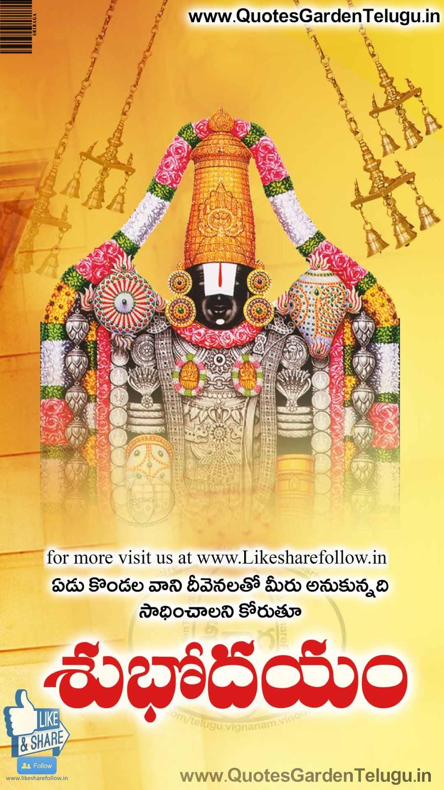 Popular Wallpaper Lord Good Morning - Telugu%2BGood%2Bmorning%2BWallpapers%2Bwith%2BLord%2BVenkateswaraswami  Trends_463459.jpg
