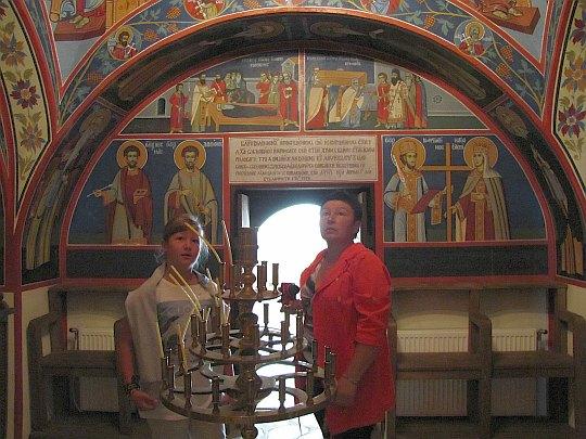 Wnętrze klasztoru Paisjusza Chilendarskiego.