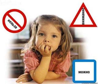 """Памятка для родителей """"Помогите детям запомнить правила пожарной безопасности"""""""