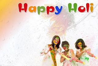 Happy Holi Backgrounds 2017.