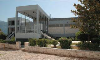 Έτσι θα λειτουργήσουν το Αρχαιολογικό και το Βυζαντινό Μουσείο κατά τη διάρκεια των γιορτών